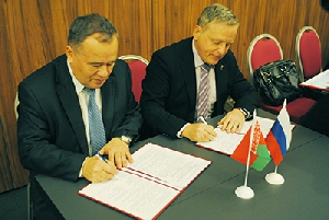 Securing positive cooperation results with the Grodno Region (Belarus)